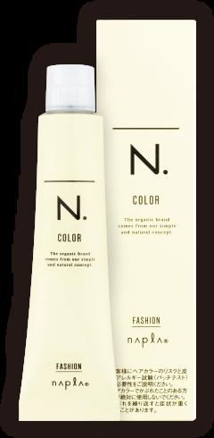 N. カラー<ファッション>