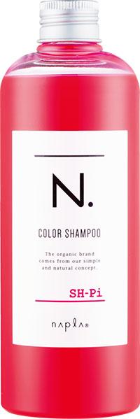 N.  カラーシャンプー Pi(ピンク)